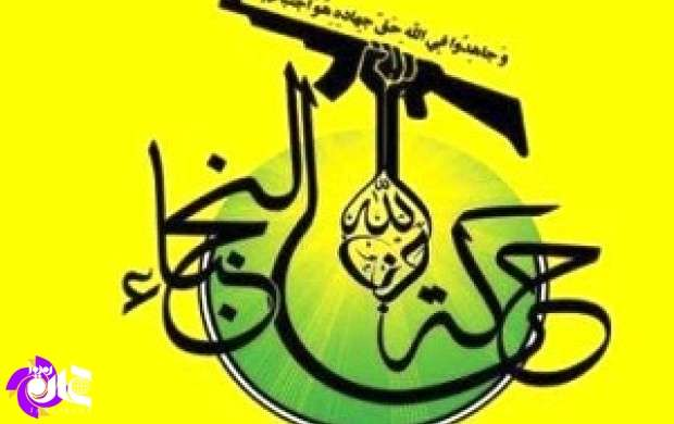 از جنبش آزادی خواه نُجَباء حمایت می کنیم