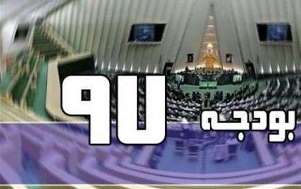دخل و خرج دولت در سال ۹۷ تعیین شد