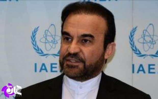واکنش ایران به گزارش جدید آژانس اتمی