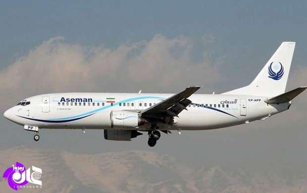 رعدو برق مسیر ۳پرواز را به مقصد اصفهان تغییرداد