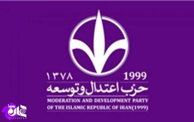 بغض اعتدال در همایش استان تهران ترکید