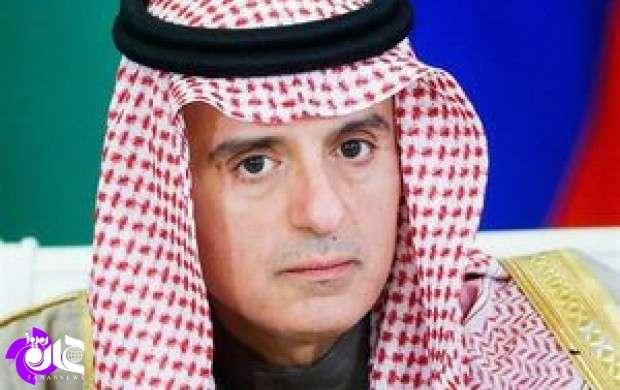 فرافکنی الجبیر در مورد شکست در یمن