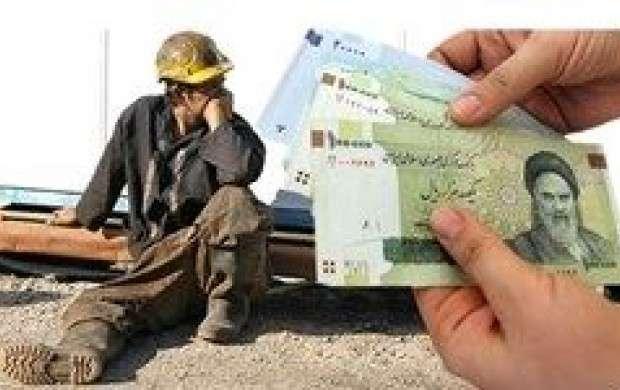 ویژگی های دستمزد سال ۹۷ کارگران