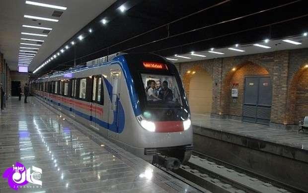 خبر خوش برای مسافران مترو در اسفند ۹۶