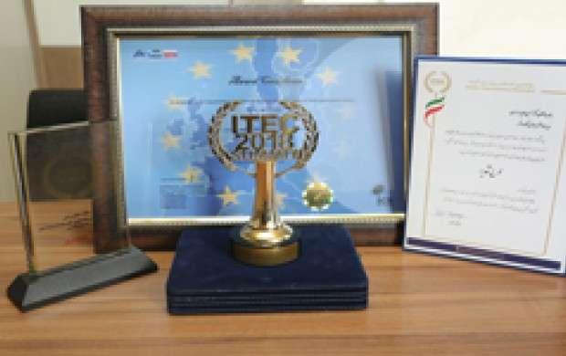 اهدای نشان ملی نبوغ و مدیریت ایرانی در صنعت بانکداری به مدیرعامل بانک شهر