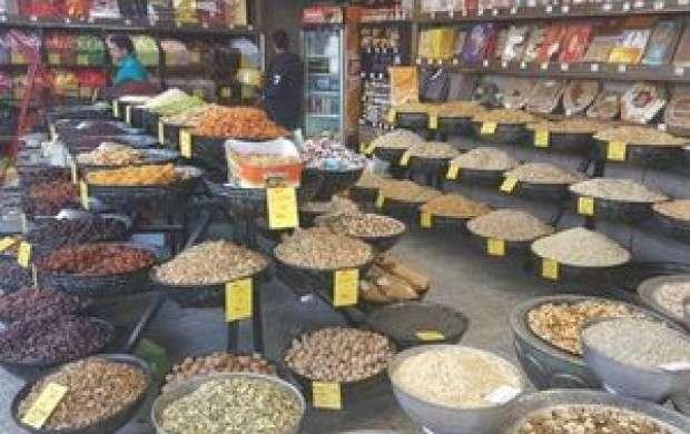 آخرین وضعیت قیمت آجیل و خشکبار شب عید