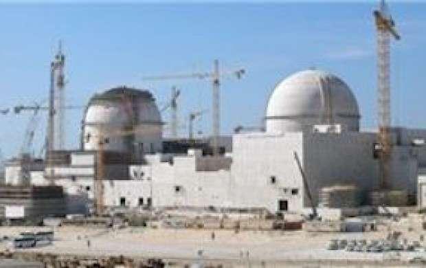 اولین رآکتور هسته ای جهان اعراب افتتاح می شود