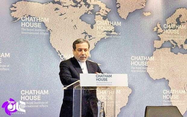 چرا سیاست خارجی  روحانی شکست خورده است؟