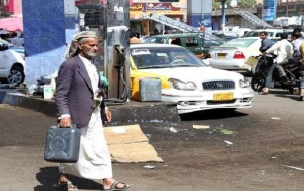 امارات سوخت فاسد شده به یمن می فروشد