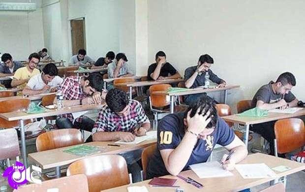 اعلام برنامه امتحانات نهایی خرداد ۹۷دانش  آموزان