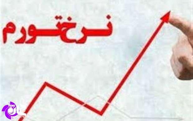 سونامی تورم و سد چوبی دولت تدبیر
