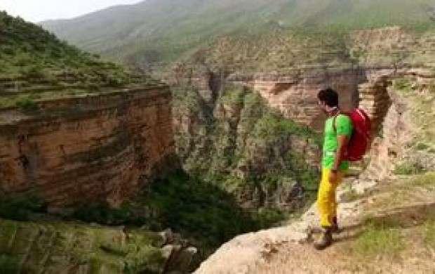 چند عیدی برای مسافران نوروزی