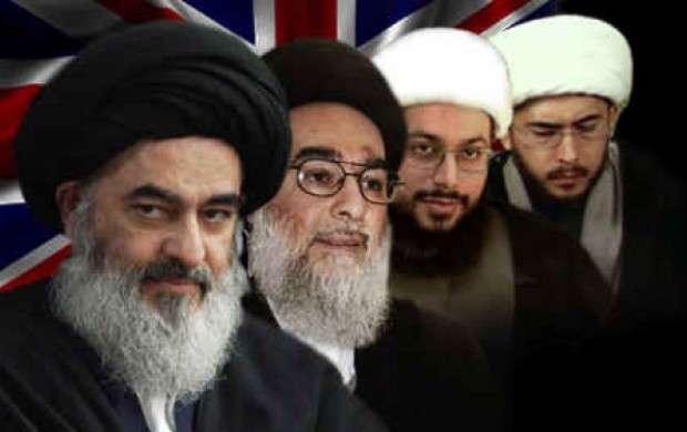 اهانت فرقه شیرازیها به دفاع مقدس