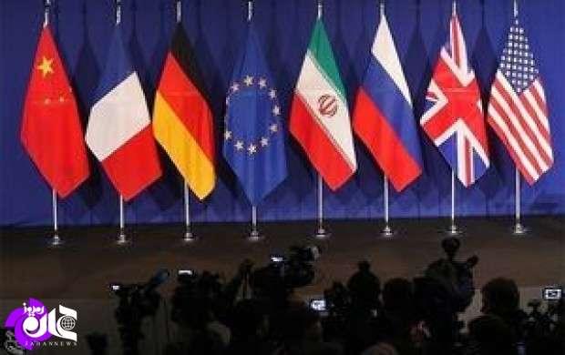 توصیههای نشریه آمریکایی به اروپا درباره