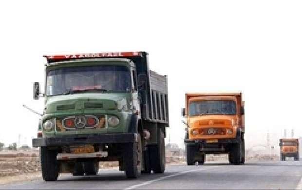 از وضعیت ترافیکی راه ها گزارش می دهد