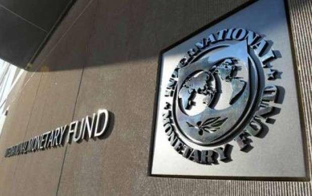 رشد اقتصادی ترکیه از نظر صندوق بین المللی پول