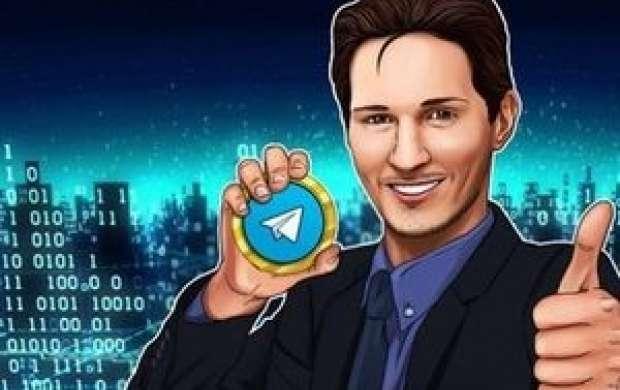 دهن کجی تلگرام به میلیون ها کاربر ایرانی