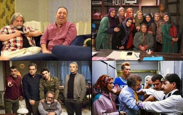 اعلام ساعت و شبکه پخش سریال های نوروزی