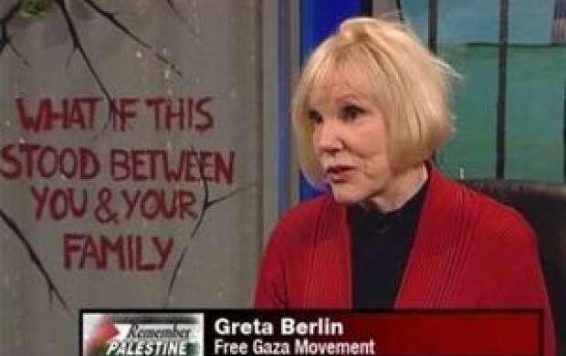 گریتا برلین: باید به ایران تبریک گفت