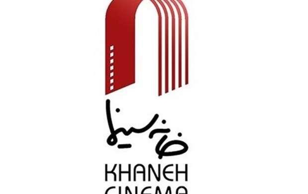 مصطفی احمدی بازرس خانه سینما شد
