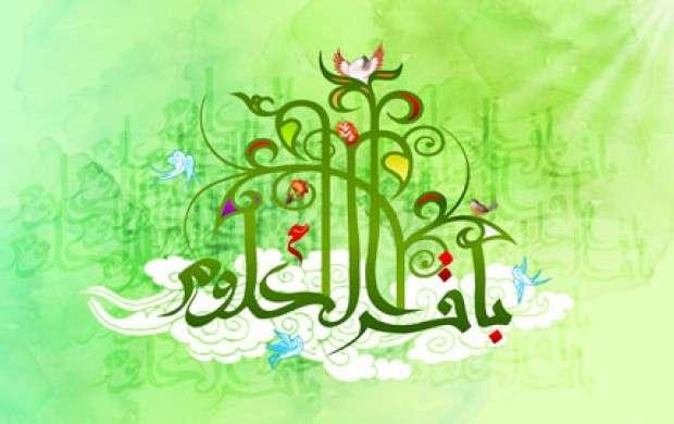 فضائل اخلاقی امام محمد باقر(ع)/ فضیلت روزه در ماه رجب/ دعاهای استهلال ماه رجب/ عکس +مولودی