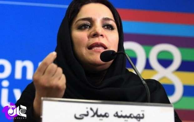 هدیه نوروزی وزارت ارشاد به حامی اغتشاشگران!