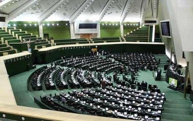 حمایت ۲۰۶ نماینده از طرح جنجالی مجلس
