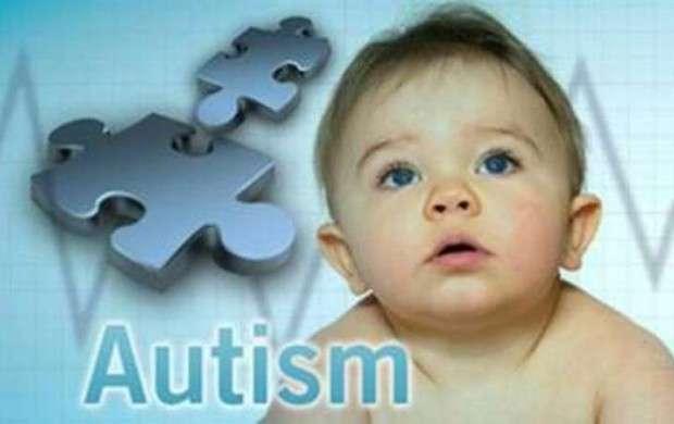 آموزش اوتیسم به ماموران بازرسی فرودگاه ها
