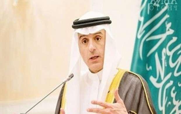 گزافه گویی وزیر خارجه عربستان