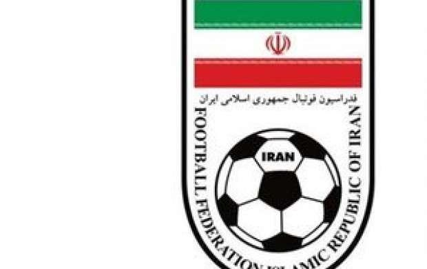 ایران خواستار تغییر میزبانی مقابل سعودی ها