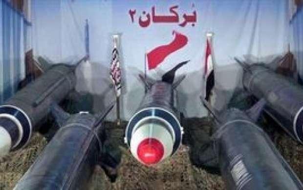 حمله موشکی یمن به منطقه نفتی نجران عربستان