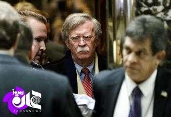مشاور امنیت ملی جدید کاخ سفید کیست؟/ بولتون از درخواست برای پاره کردن برجام تا بمباران ایران/ ماجرای دعوای ظریف با جان بولتون+ تصاویر