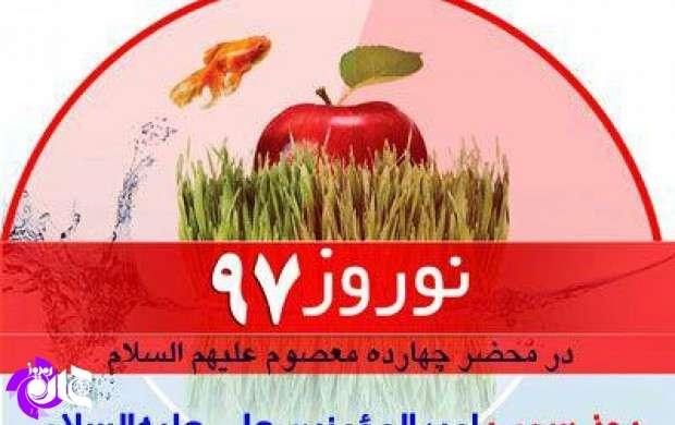 عاقبت کارشناس دروغگو در بیان امام علی علیه السلام