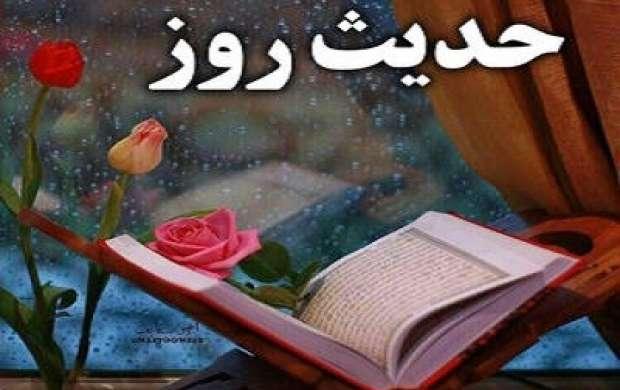 سه ویژگی  عید نوروز در کلام امام صادق(ع)