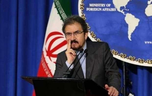 واکنش تند وزارت خارجه به