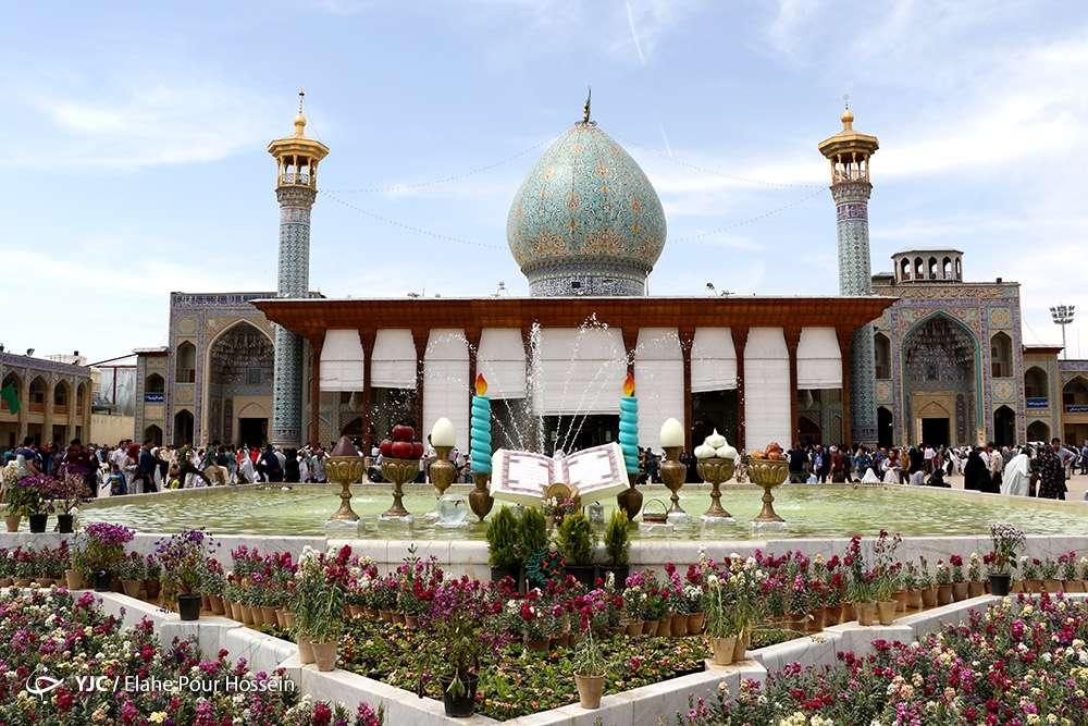 استخدام درمانگاه تخصصی و فوق تخصصی آستان مقدس حضرت شاهچراغ(علیه السلام)