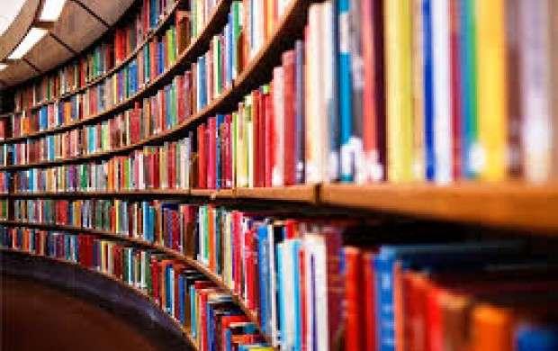 کدام کتاب های سال ۹۶ پرفروش شدند؟