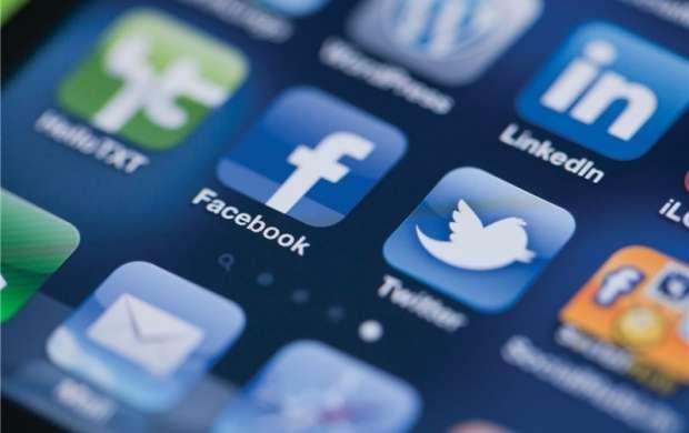شبکه های اجتماعی سکوی سلطه طلبی آمریکا