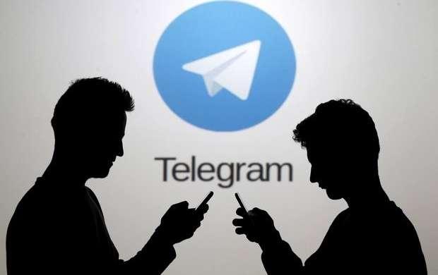 سازمان ارتباطات روسیه تلگرام را مسدود می کند