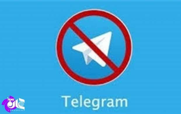 مهمتر از فیلترینگ تلگرام مردم آزاری نکردن است/ هم حصر را امضا می کنند هم ژست ضدحصر می گیرند