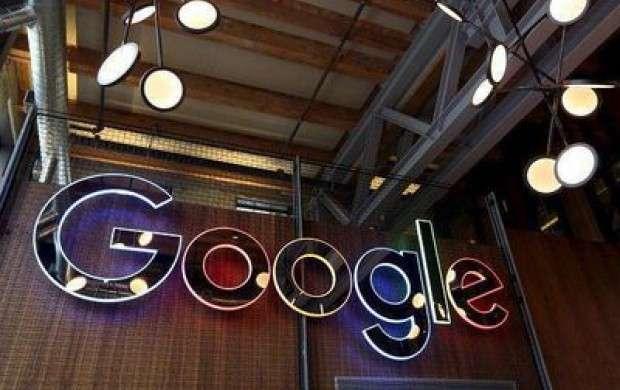 اعتراض کارمندان گوگل به همکاری با آمریکا