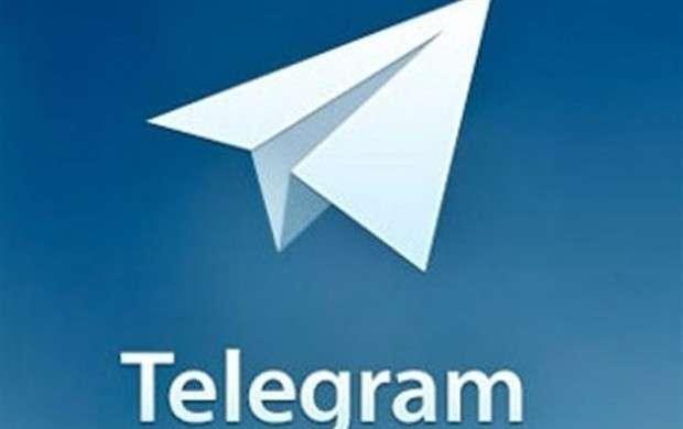 بررسی تهدیدات تلگرام در مجلس