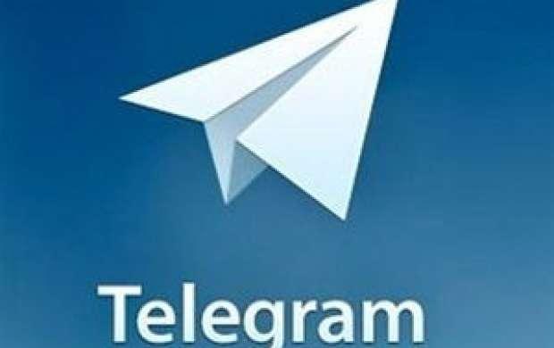 چگونه اکانت تلگرام خود را حذف کنیم؟