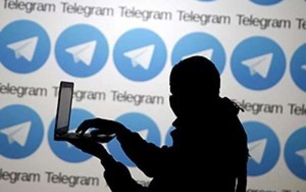 اخاذی سیاه پسران دختر نما در تلگرام +عکس