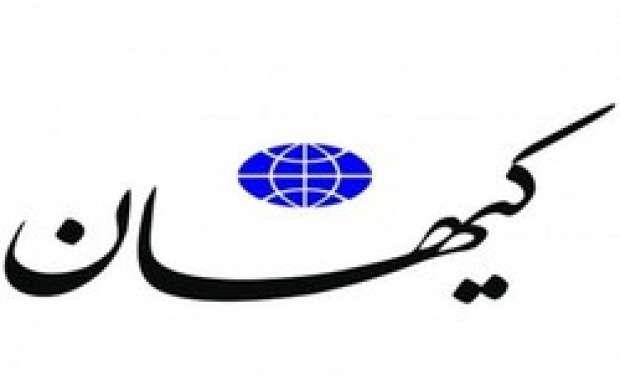 روایت کیهان از ماژیک روحانی و مشاورانش