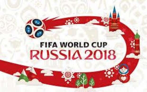 اطلاعیه فدراسیون فوتبال درباره بلیت های جام جهانی