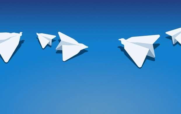 راه های پشتیبان گیری از اطلاعات شخصی در تلگرام