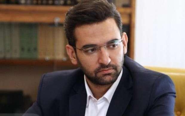 تلگرام دستاورد دولت تدبیر نیست