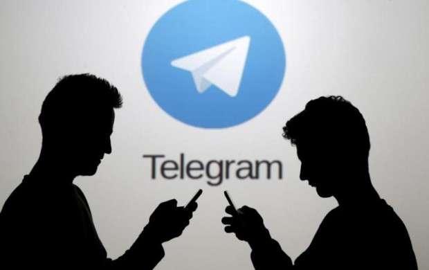 فیلتر تلگرام در ۲۰ فروردین صحت ندارد