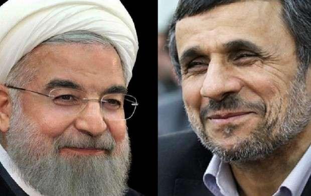 روحانی و احمدی نژاد روی هم را سفید کردند+سند